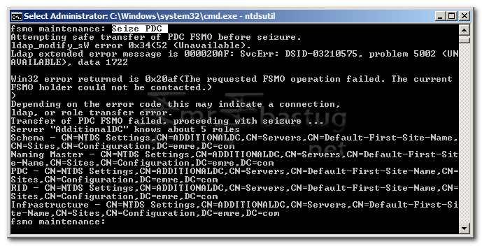 Seize Primary Domain Controller Emulator